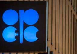 Official Date for OPEC+ Meeting Yet to Be Set - Iraqi Oil Ministry