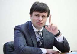 Kiev Expects to Draw $5Bln From IMF Into Budget in 2020 - Finance Minister