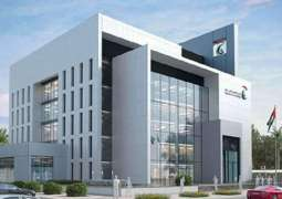 FCA issues first unified system for licensing customs inspection profession in UAE