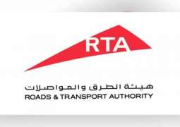"""""""طرق دبي"""": باصات النقل العام مجانا خلال فترة التعقيم الشامل وخصم 50% على أجرة سيارات التاكسي"""