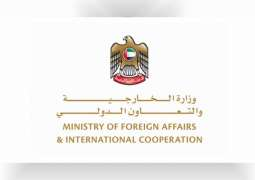 MoFAIC briefs accredited ambassadors, consuls on latest COVID-19 developments in UAE