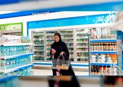 ADNOC Oasis convenience stores reduce prices of home essentials