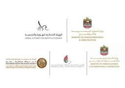 'Early Leave' initiative launched for private sector employees during precautionary measures period