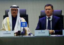 Norway Considering Historic Oil Cuts Within OPEC+ Deal - Energy Minister