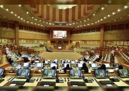 المجلس الوطني الاتحادي يحتفي بيوم الصحة العالمي