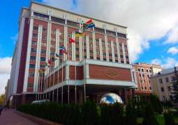 Donbas Contact Group to Meet in Minsk on April 22 - Belarusian Foreign Ministry