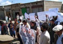 PTM leader leads protest against closure of internet services in Waziristan