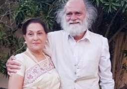 Samina Ahmad, Manzar Sehbai tie the knot