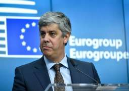 Eurozone Countries Agree on Recovery Fund, But Details, Amounts Remain Unknown