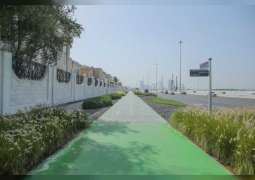 45% complete in AED100 mn-running and cycling tracks project in Abu Dhabi