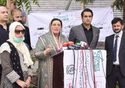 Firdous Ashiq Awan makes fun of poor mother