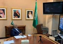 الشربا السعودي لمجموعة العشرين والسفير المعلمي يشاركان في الاجتماع الاستثنائي الافتراضي لمجموعة أصدقاء تمويل أهداف التنمية المستدامة