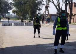Pakistan Extends Coronavirus Lockdown for 2 More Weeks - Reports