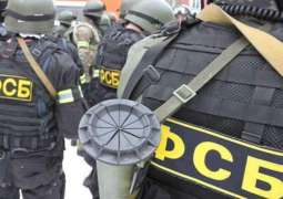 Ukrainian Spies Trying to Stage Terror Attacks, Recruit Russians Detained in Crimea - FSB