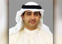 Riyadh S.A.A Edrees appointed as new Chairperson of K-Electric