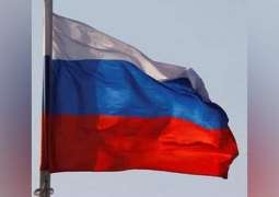Russian Embassy in Madagascar Says 13 Nationals Stranded in Island Nation