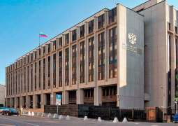 Russian Federation Council Upholds Law Facilitating Citizenship Procedures