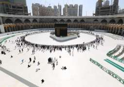 Holy Mosques in Saudi Arabia to Remain Closed During Ramadan - General Directorate