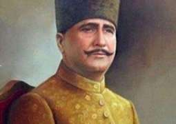 Dr. Allama Muhammad Iqbal's death anniversary is being observed today