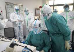 Hungary Reports 70 New Coronavirus Cases, Total Climbs to 2,168 - Authorities
