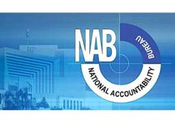 NAB gives another chance to Shehbaz Sharif to appear before it on May 4