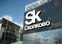 Chinese Investors Interested in Russian Biomedical Start-Ups - Skolkovo Incubator
