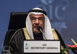 OIC Secretary General Congratulates and Prays for Muslims on Ramadan