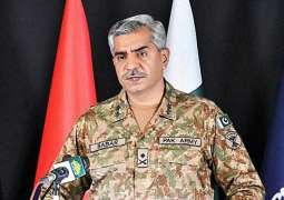 Pakistan's Armed Forces to Help Civil Administration During Ramadan - Military Spokesman