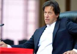PM to chair federal cabinet meeting today