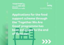 Applications extended to end of Ramadan for affected residents of Abu Dhabi to register for Ma'An's food support scheme