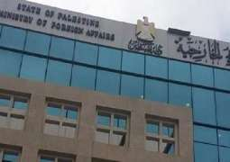 Palestine Slams US' Readiness to Recognize Israel's Annexation of West Bank - Reports