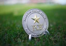 PCB brings exciting opportunity for fans to make dream cricket pairs