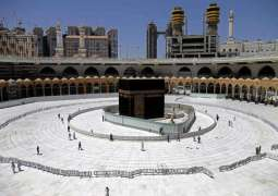 Saudi Arabia Installs Thermal Cameras in Holy Mosque of Mecca to Detect COVID-19