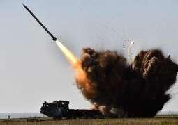 Ukraine Tests New Rocket in Odessa Region - General Staff