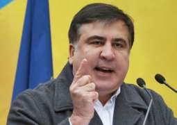 Georgia Opposes Saakashvili's Appointment to Any Position in Ukraine - Lawmaker