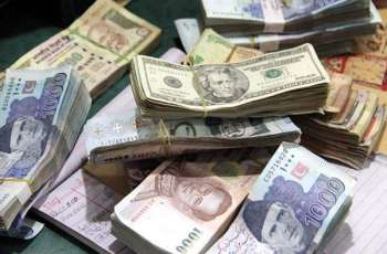 Currency Rate In Pakistan - Dollar, Euro, Pound, Riyal Rates On 10 April 2020