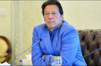 PM asks people again to donate funds to fight against Coronavirus