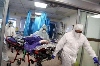 Punjab govt establishes 100-bed quarantine center