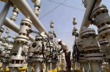 Iraq's Daily Oil Exports Averaged 3.39Mln Barrels in March - Oil Ministry