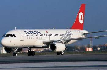 Turkish Airlines Extends Suspension of International Flights Until May 1 Over COVID-19