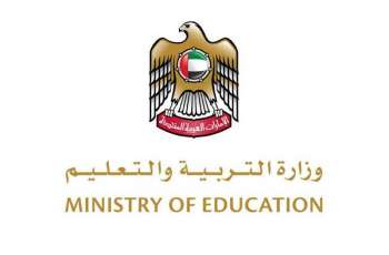 MoE bans private tutoring in residences and educational centres, remote learning exempted
