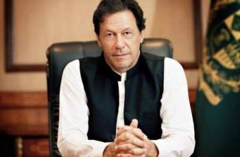 PM to announce massive package for construction industry tomorrow