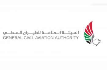 Suspension of passenger, transit flights still in effect; only repatriation flights temporarily allowed: UAE Government