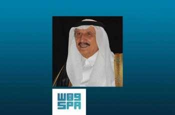 سمو أمير جازان يصدر عددا من القرارات والتعديلات الهيكلية والتنظيمية بديوان الإمارة