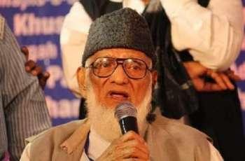 وفاة أمیر الجماعة الاسلامیة الھندیة السابق مولانا سراج الحسن عن عمر ناھز 87 عاما