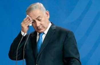 Israeli Prime Minister Tests Negative for COVID-19 - Press Service