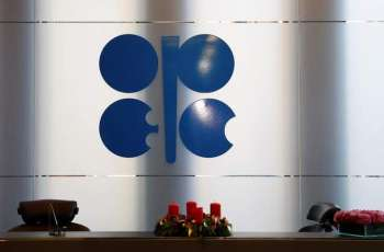 OPEC+ Oil Producers to Discuss Potential 10Mln BPD Cut at Monday Meeting - Source