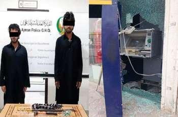 القبض علي آسیویین اثنین بتھمة محاولة سرقة صراف آلي في منطقة عجمان بالامارات