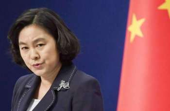 China Will Not Use COVID-19 Pandemic to Boost Geopolitical Influence - Foreign Ministry
