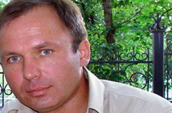 US-Jailed Russian Pilot Yaroshenko Has Dry Cough, COVID-19 Confirmed Among Cellmates -Wife
